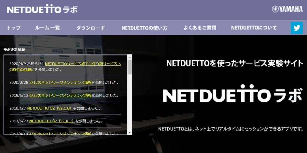 NETDUETTO β2について