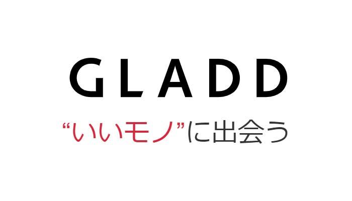 gladdとは
